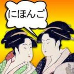 Japanese Dialogues