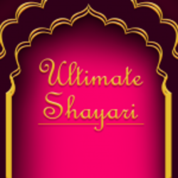 Ultimate Shayari