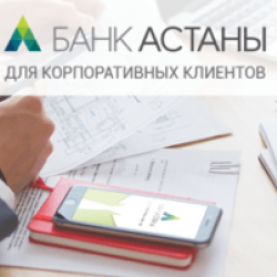 Mobile client for Bank of Astana for corporate clients