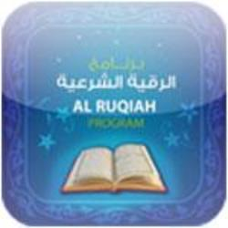 AL Ruqiah – Arabic iPhone App