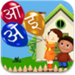 Learn Alphabets - Hindi