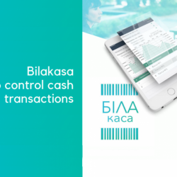 Bilakasa – Manage your cash registers online