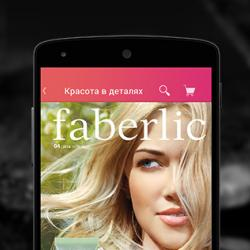 APP FOR FABERLIC COMPANY