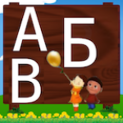 Learn Alphabets-Russian