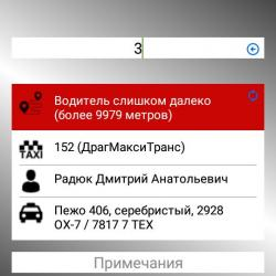 Work admission app for taxi service