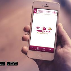 Ministry of Interior Mobile application Project