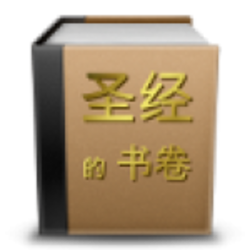 Chinese Books of the Bible