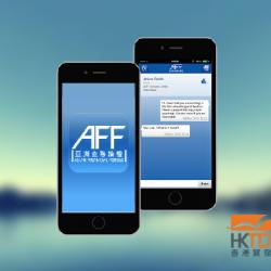 AFF (Asian Financial Forum) mobile