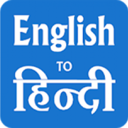 Hindi English Translator - English Dictionary