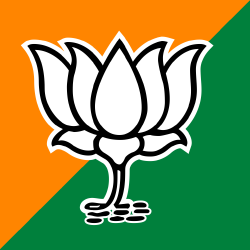 BJP For India App