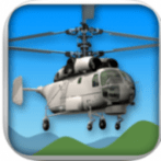 Helicopter landing pro