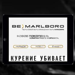 APP TO PROMO ACTION OF PHILIP MORRIS