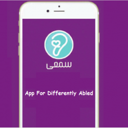 App for Differently Abled