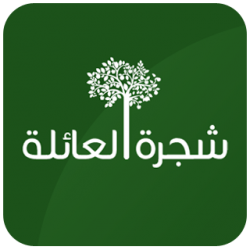 Arab Family Tree App