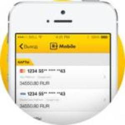 Banking App 'R-mobile'  for RaiffeisenBank's clients