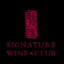 Signature wine club - International wines curated by sommeliers delivered to your door