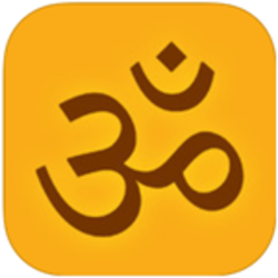 Gayatri Mantra - iPhone & Android App