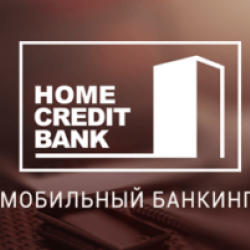 Mobile bank Home Credit KZ for individuals